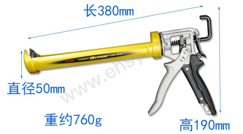 MAY921产品尺寸.jpg