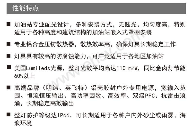 2019-通明电器-画册-PDF完整标清-特点.jpg