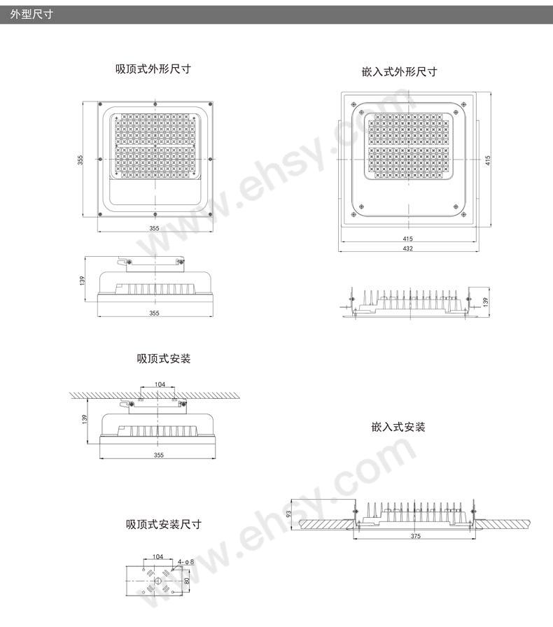 2019-通明电器-画册-PDF完整标清-尺寸.jpg