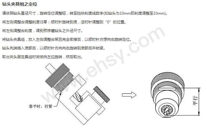 产品应用3.jpg