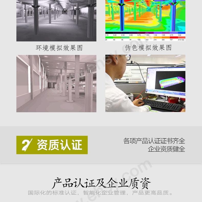 BC9308S-1_03.jpg