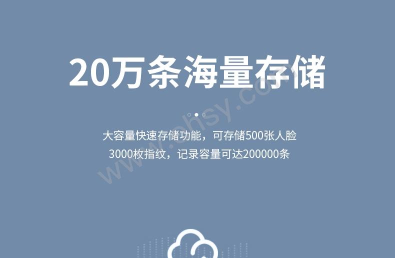 20200521111520_19.jpg