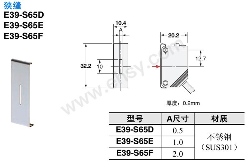 ASN065-1.jpg