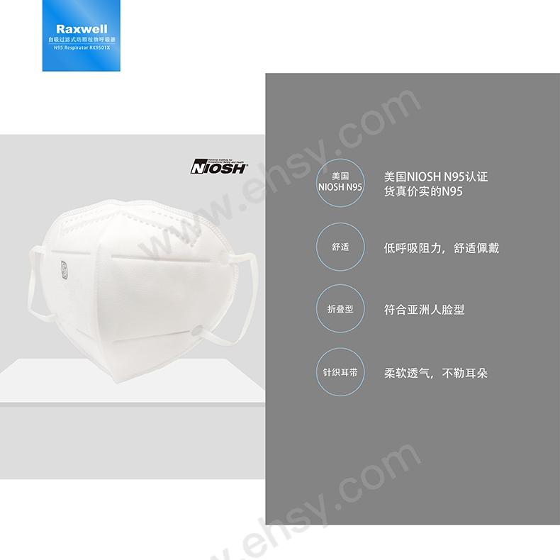 RX9501X細節圖_.jpg