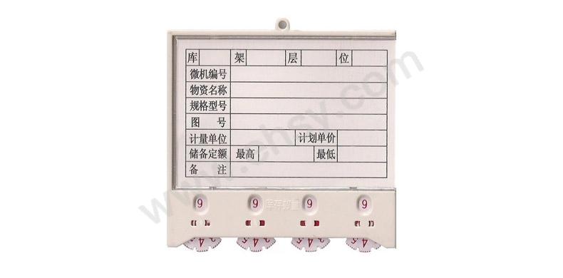 AGR714-應用.jpg