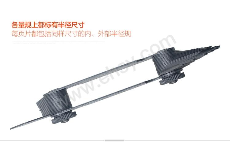 有马的车标_三丰 mitutoyo 半径规,186系列 1-7mm,186-105,不含第三方检测【多少 ...