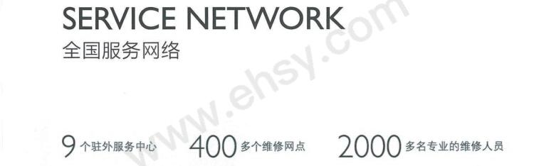 公司介绍02.jpg