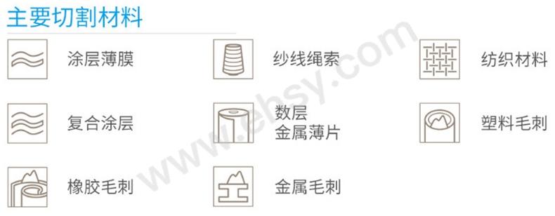 MFK550产品应用.jpg