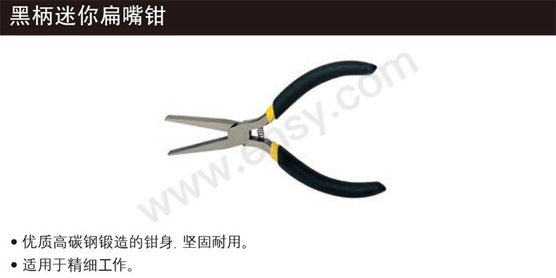 MAJ665产品介绍.jpg