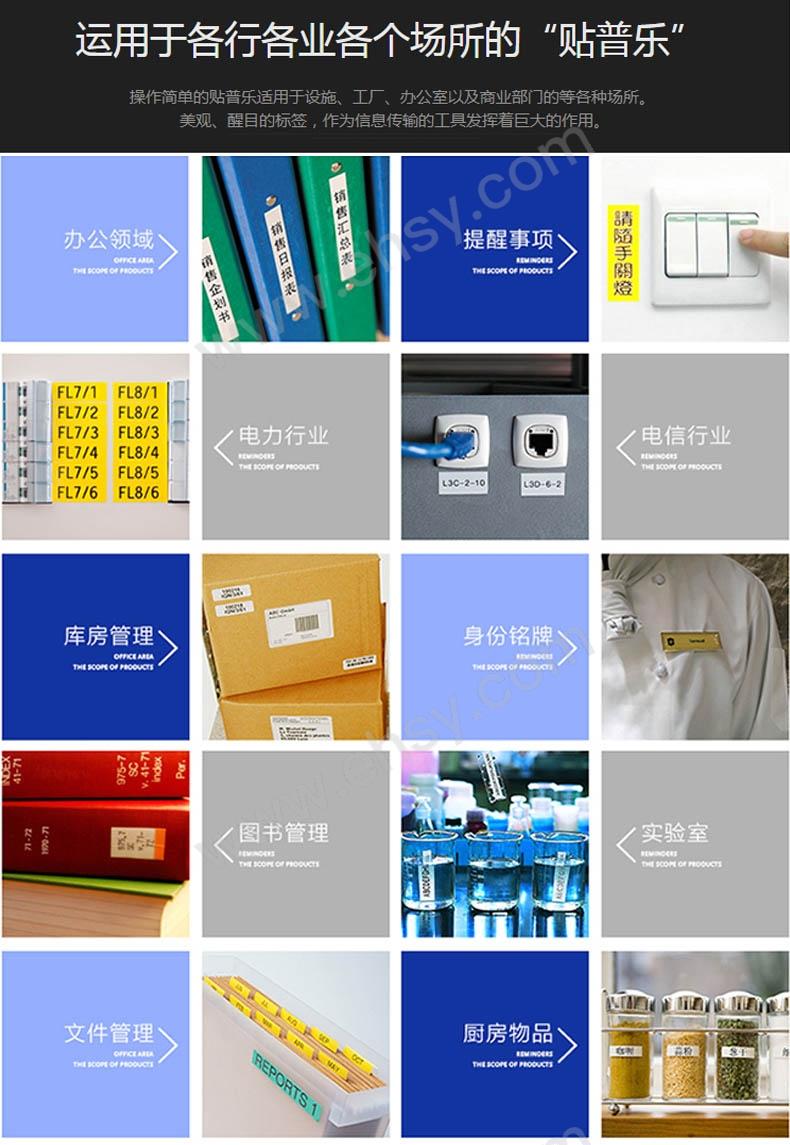 產品應用.jpg