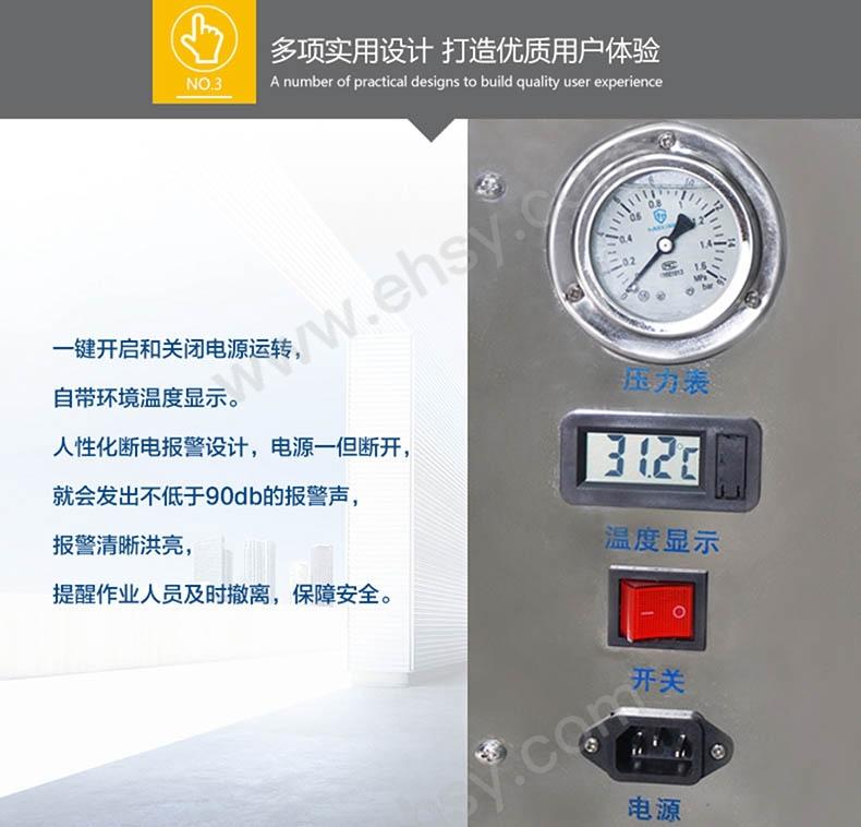 BQR264-3-3.jpg