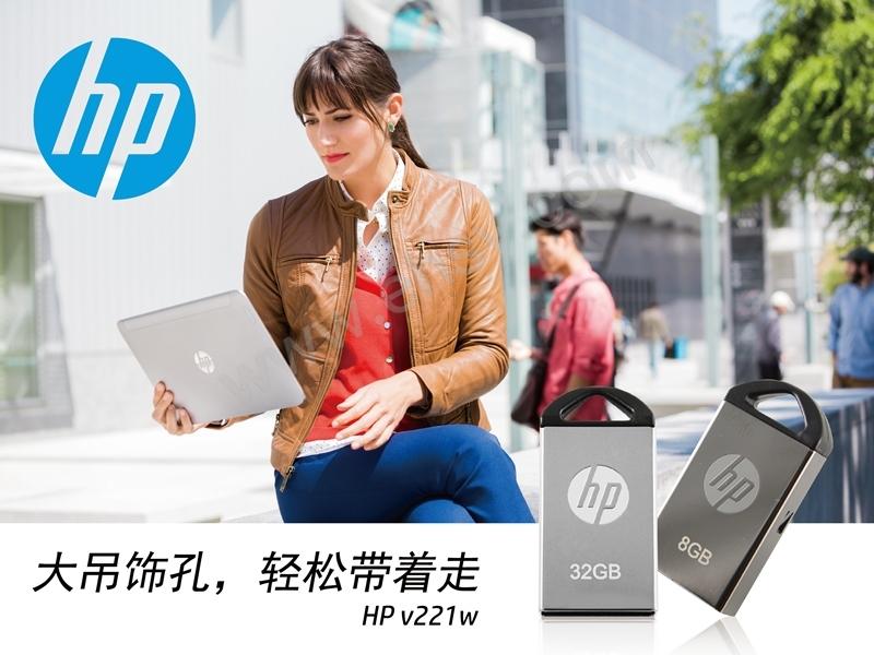 HP v221_情境圖 (1).jpg