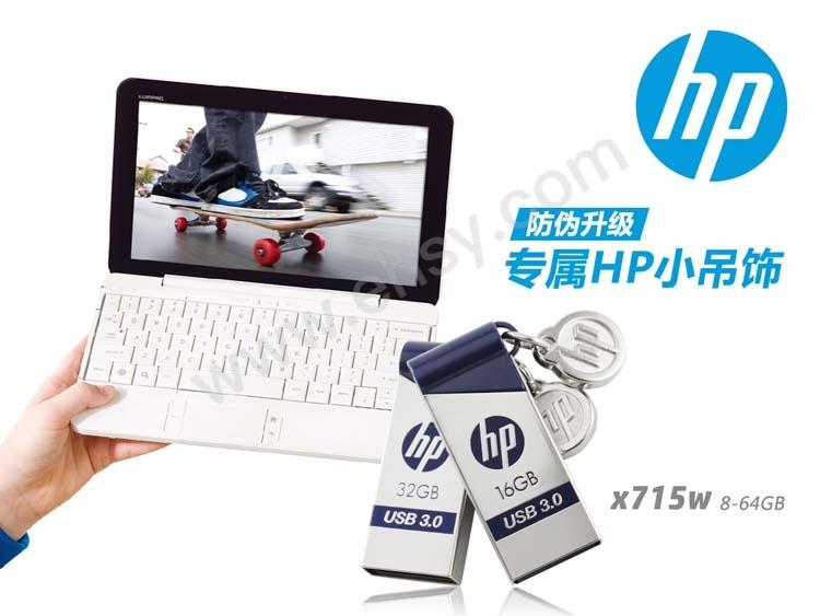 HP x715w_750x500_情境圖 (1).jpg