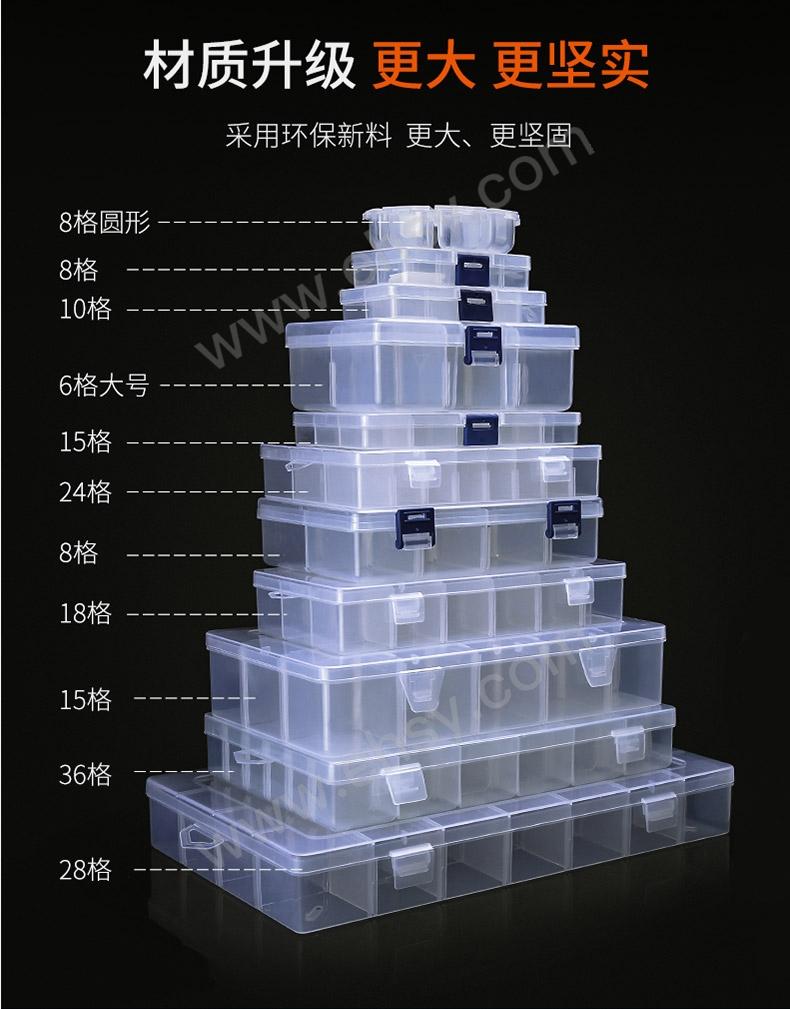 产品介绍-2.jpg