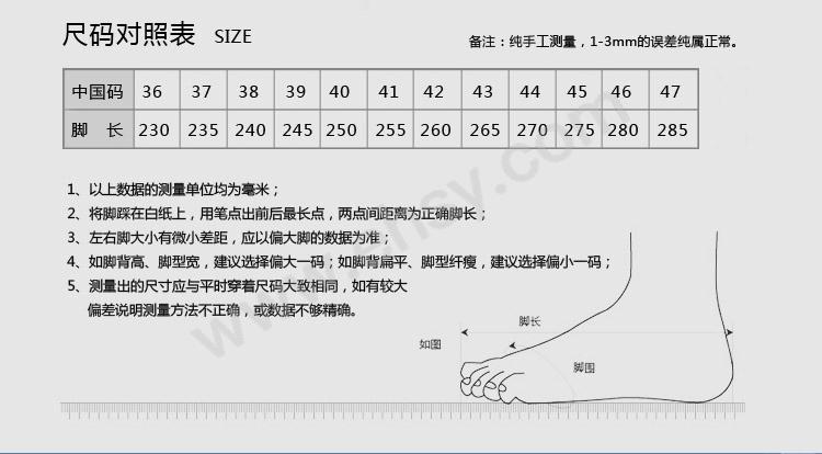 ZAQ736-5-1.jpg