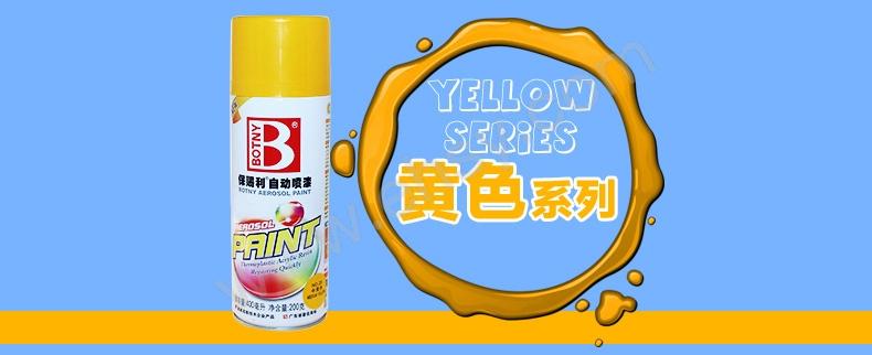 黄色系列1.jpg
