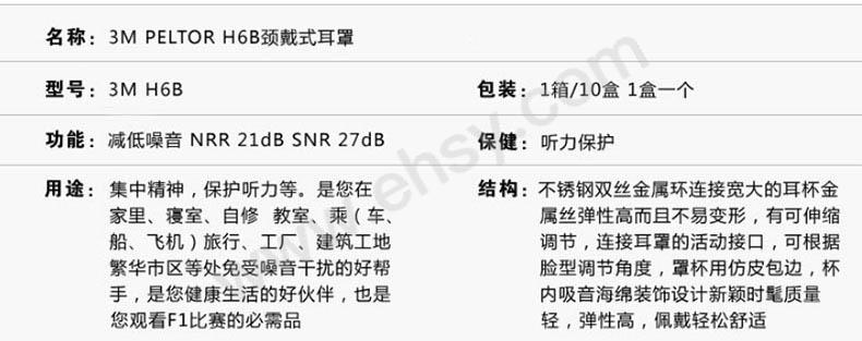 SBG912-2-1.jpg