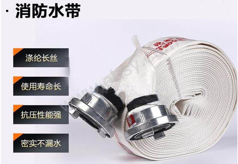 涤纶带胚消防水带通用-1-1.JPG