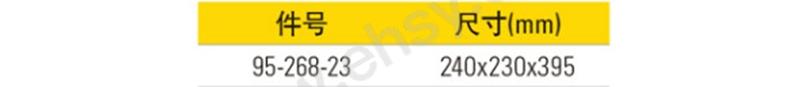 MAJ435技术参数.jpg