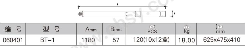 ANS254技术参数.jpg