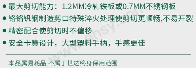 MAF457产品介绍.jpg