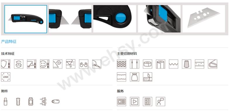MGA993产品介绍.jpg