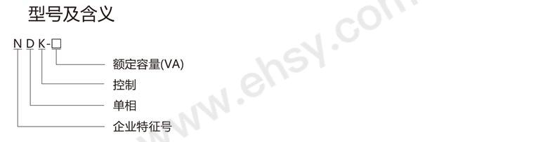 100358819772009381-型号.jpg