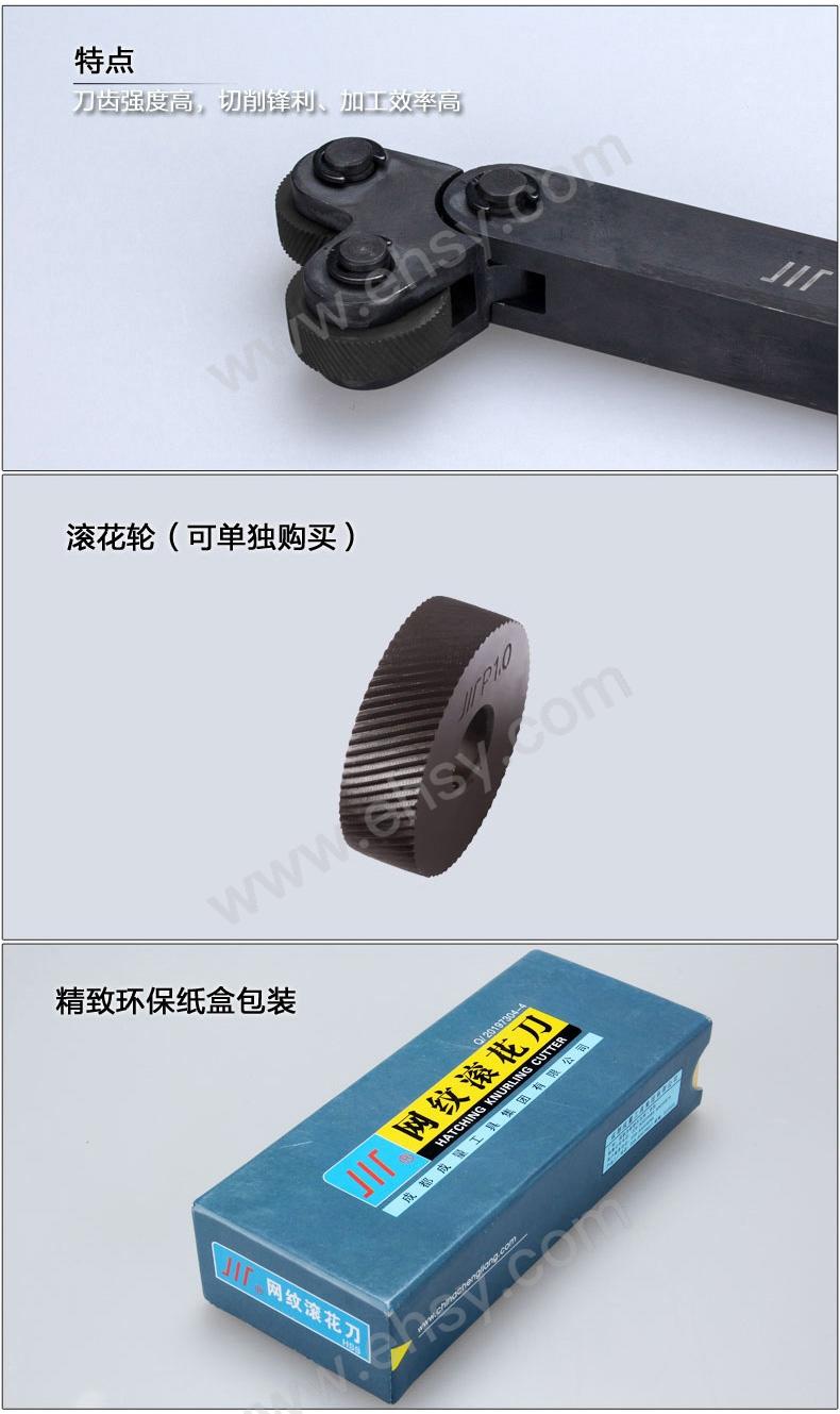 產品細節2.jpg