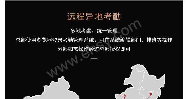 20200522101244_04.jpg