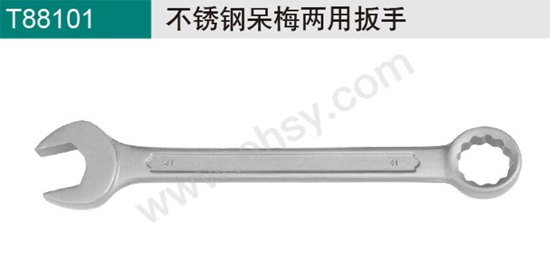 ZAV137产品介绍.jpg
