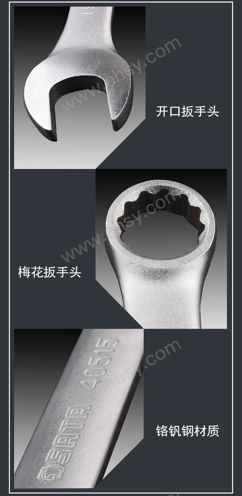 RHY906产品细节.jpg