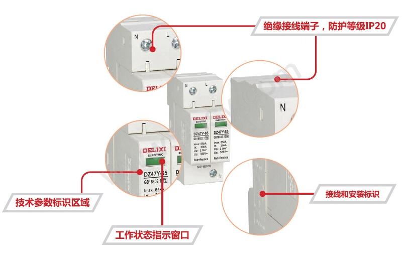 产品细节-ZAA340_02.jpg