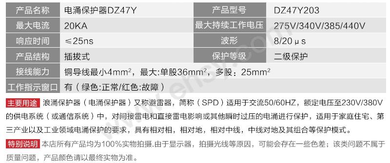 产品介绍-ZAA340_03.jpg