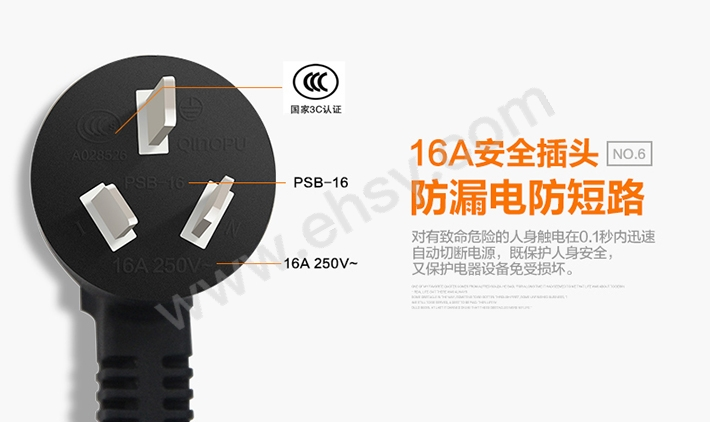 产品介绍11.jpg