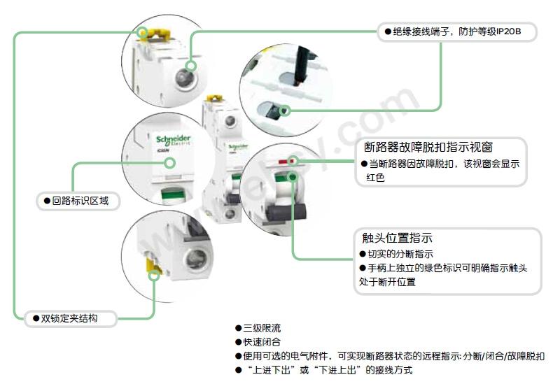 产品细节-ZAD960 ZAD961 ZAD962 ZAD963.jpg