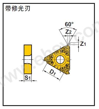 MMT11IR-1.jpg