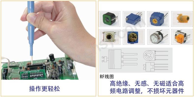ZAV215产品应用.jpg