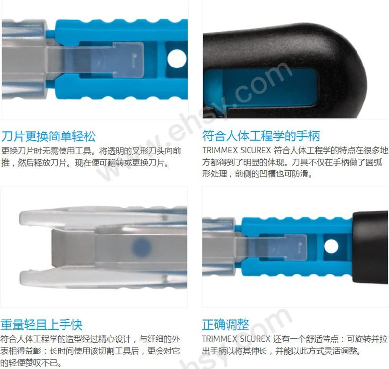 MFK515产品细节.jpg