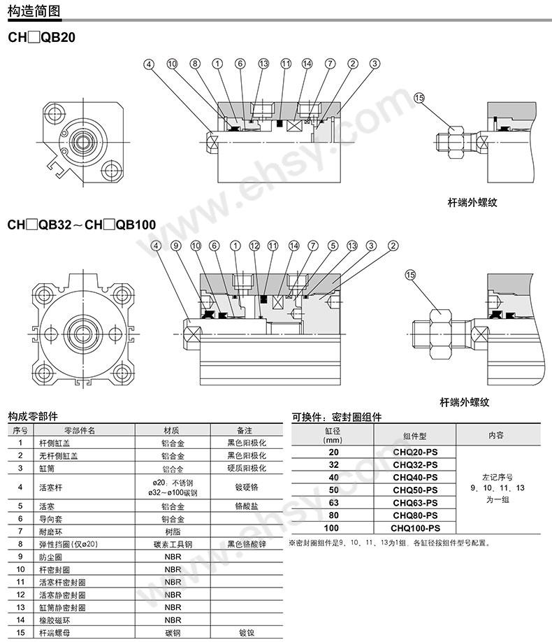 细节2.jpg