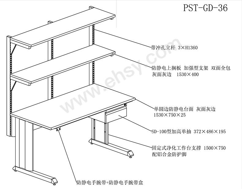 BCS012-产品细节.jpg