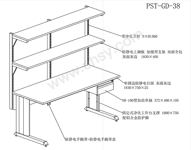 BCS014-产品细节.jpg