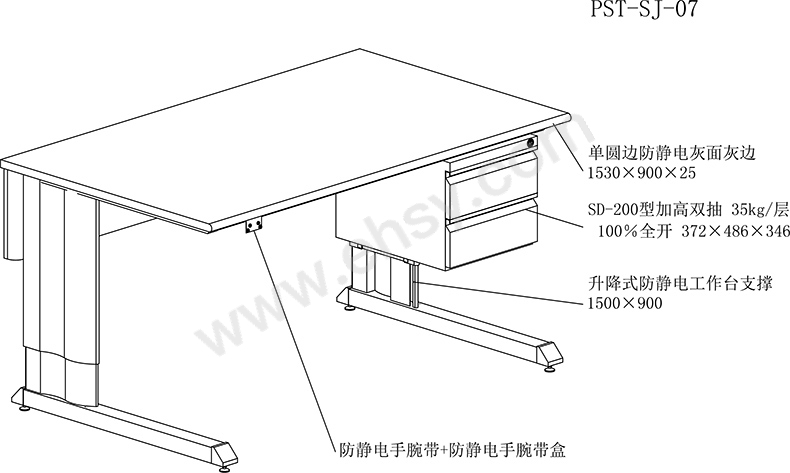 BCS030-产品细节.jpg