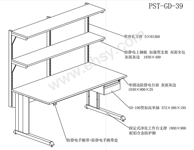 BCS015-产品细节.jpg
