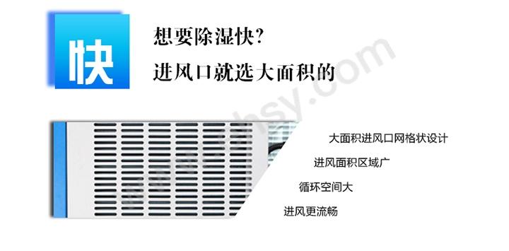 产品介绍4.jpg