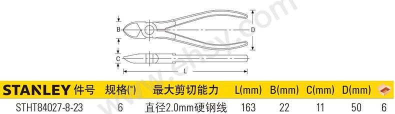 RAS878技术参数.jpg