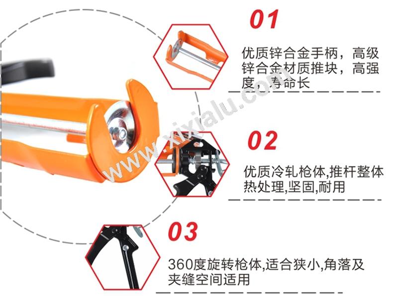 MFH465产品介绍.jpg