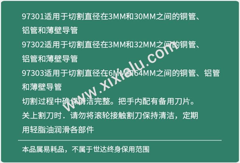 ZAU480产品介绍.jpg