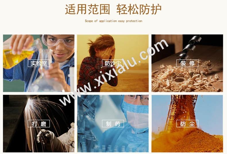 APU817-10-1.jpg