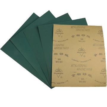 上砂金相砂纸,W40,230×280(mm),100张/包
