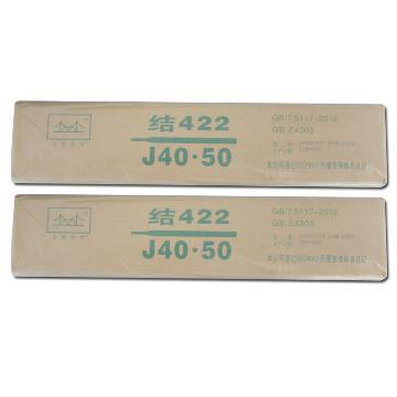 金桥低碳钢焊条,J422(E4303),Φ2.5,5公斤/包